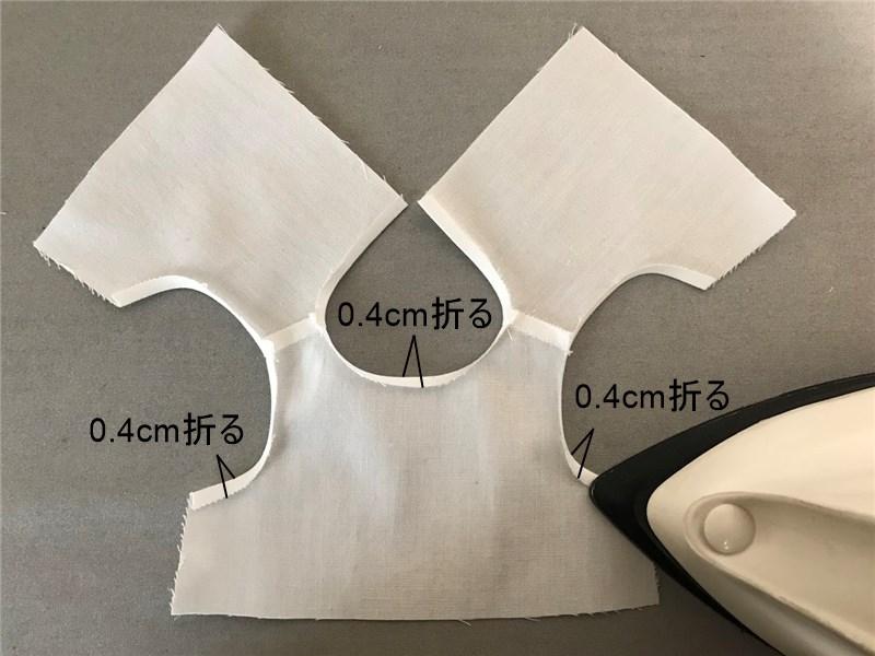 メルちゃんの簡単ブラウスの作り方
