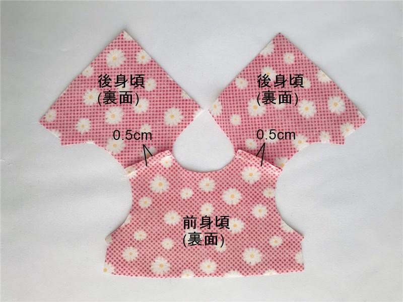 メルちゃんのギャザー袖ブラウスの作り方