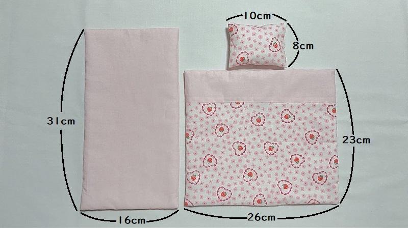メルちゃんの布団のサイズ