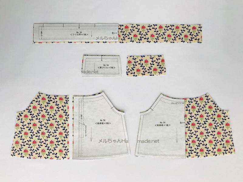 メルちゃんのフリル衿ワンピースの作り方