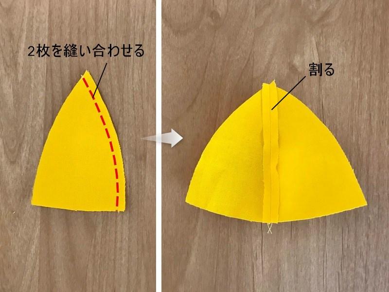 小学生メルちゃんの黄色い通学帽子の作り方