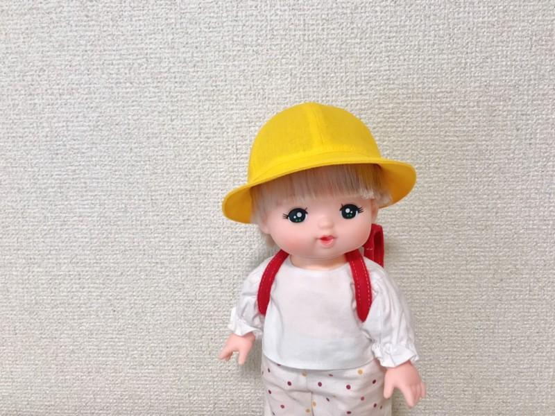 メルちゃんの一年生の黄色い通学帽子をハンドメイド