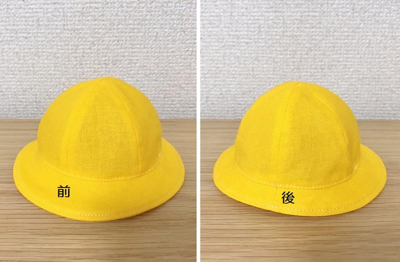 一年生メルちゃんの黄色い帽子
