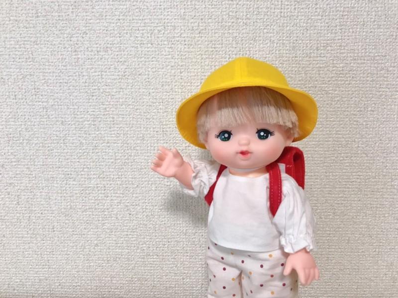 一年生メルちゃん。黄色い通学帽子の作り方