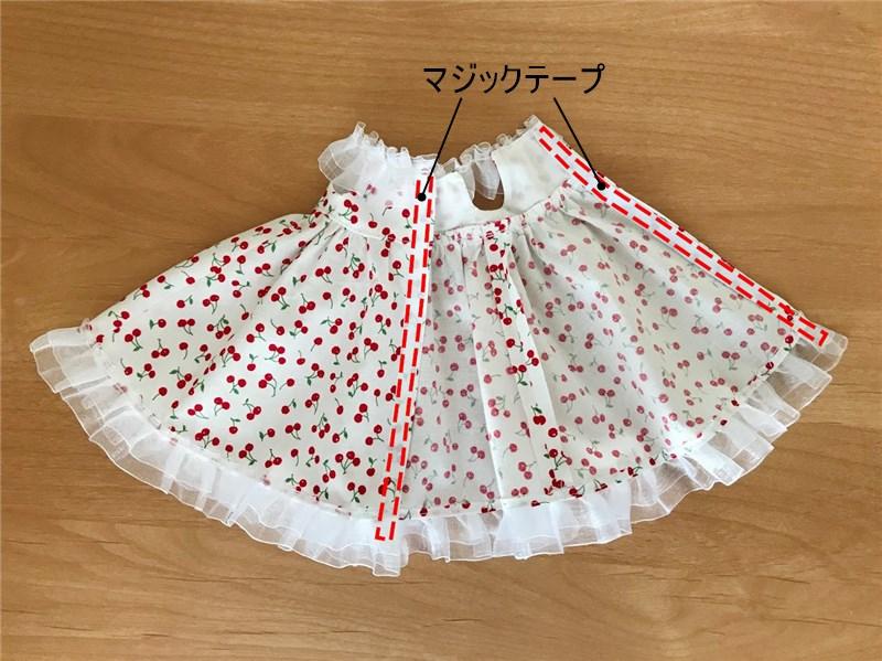 メルちゃんの手作りドレスの作り方と無料型紙
